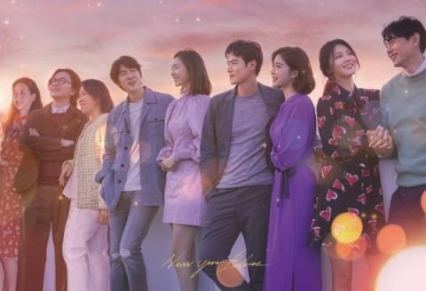 Sooyoung SNSD dan Yoo In Na Muncul di Poster Film New Year Blues