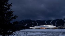 Tiongkok Bangun Pusat Konferensi Mirip Pegunungan