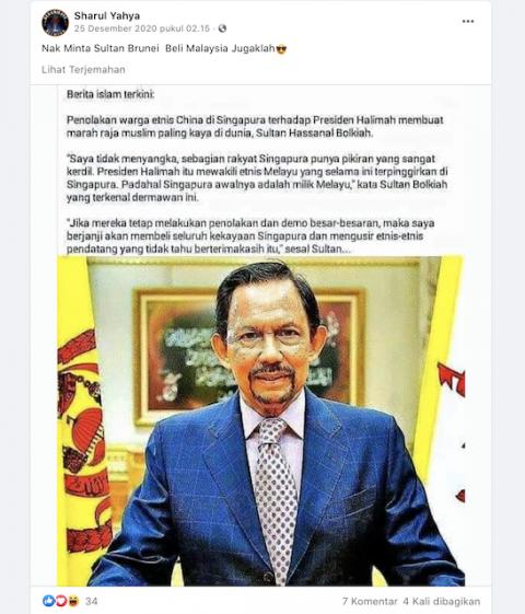 [Cek Fakta] Marah, Sultan Brunei Ingin Membeli Singapura? Ini Faktanya