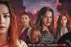 5 Drama Korea Termahal, Ada yang Habiskan Rp640 Miliar untuk Produksi