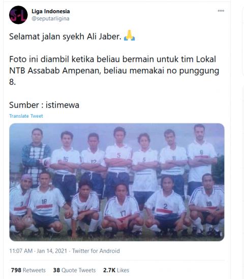 Syekh Ali Jaber Pernah Jadi Pemain Bola di Indonesia, Ini Klub yang Dibelanya