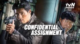 Hyun Bin dan YoonA SNSD Bakal Main Sekuel Confidential Assignment