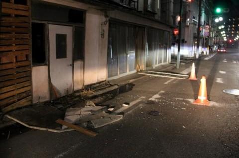 Gempa Bumi Magnitudo 7,1 Guncang Fukushima Jepang