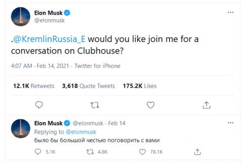 Elon Musk Ajak Presiden Rusia <i>Ngobrol</i> di Clubhouse, Apa Respon Putin?