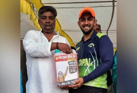 Man Of The Match Kriket Dihadiahi Bensin Sejeriken