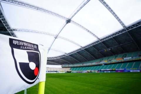 Kompetisi J1 League Disiarkan di Indonesia Musim Ini