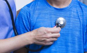 7 Tanda Awal Orang Tua Membutuhkan Pemeriksaan Jantung
