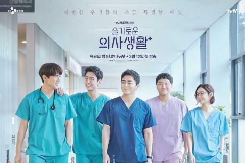 Hospital Playlist Season 2 Bakal Lebih Menyentuh dari Sebelumnya