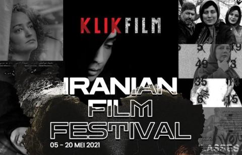 Garin Nugroho hingga Riri Riza Meriahkan Iranian Film Festival 2021