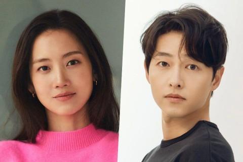 Song Joong Ki dan Shin Hyun Bakal Main Drama Baru