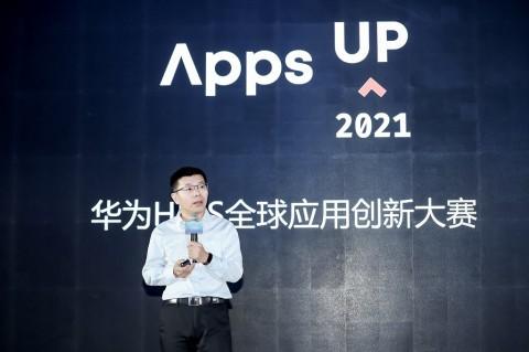 Huawei Gelar Kompetisi Developer Asia Pasifik, Hadiah Rp2,8 Miliar