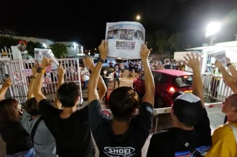 Di Hari Terakhir Terbit, Apple Daily Minta Maaf ke Pembaca