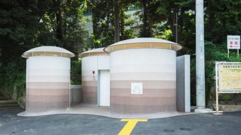 Unik, Toilet ini Dirancang Menyerupai Jamur