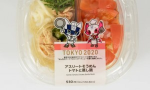 Makanan ala Atlet Olimpiade Tokyo Bisa Kamu Cicipi di Minimarket