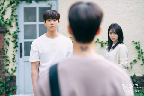 Song Kang Cemburu dalam Drama Korea Nevertheless, Menegangkan