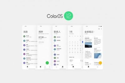 Oppo Umumkan Fitur Baru di ColorOS 12