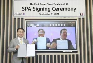 Operator Terbesar Korea, KT Corp, Akusisi Epsilon Telecommunications