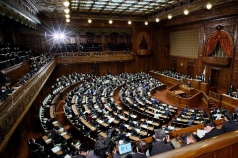 Parlemen Jepang Akan Pilih Perdana Menteri Baru di Awal Oktober