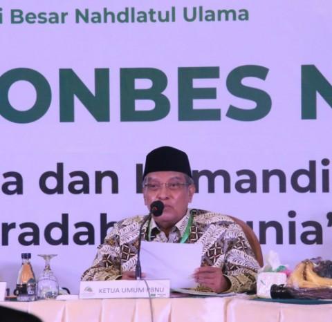 Muktamar  ke-34 NU di Lampung Digelar 23 Desember