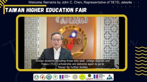 63 Universitas di Taiwan Ikut Pameran Pendidikan Tinggi THEF 2021