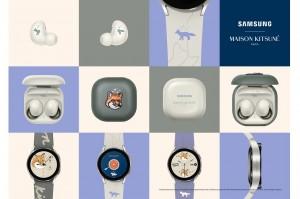 Samsung Galaxy Watch4 dan Galaxy Buds2 Maison Kitsune Hadir di Indonesia