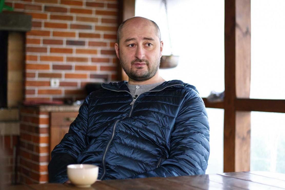 Wartawan Rusia Ditembak Mati di Ukraina