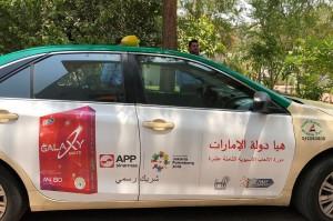 Pemasangan logo tersebut ternyata merupakan bagian dari kerja sama antara Asia Pulp and Paper (APP), salah satu perusahaan bubur kertas dan kertas terbesar di dunia, dengan perusahaan Arabia Taxi.