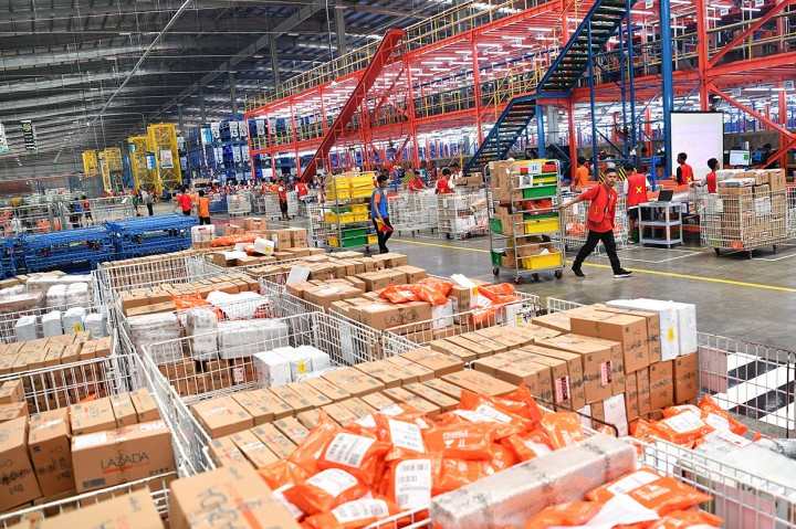 Transaksi Harbolnas 2018 Ditargetkan Capai Rp7 Triliun