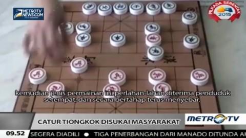 Mengenal Permainan Catur Tiongkok