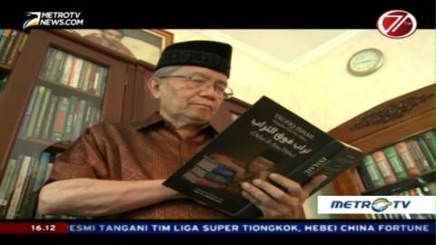 Dengan Puisi Taufik Ismail