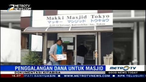 Penggalangan Dana untuk Masjid di Jepang Pecahkan Rekor