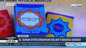Kemenag Luncurkan Al Quran Terjemahan Bahasa Daerah