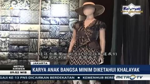 CASA Indonesia 2017 Digelar di Jakarta