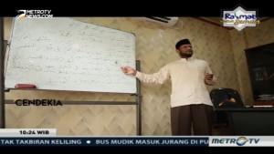 Pelajaran Iman Seorang Mualaf (3)