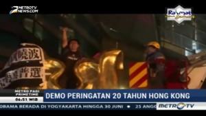 Demo Peringatan 20 Tahun Hong Kong