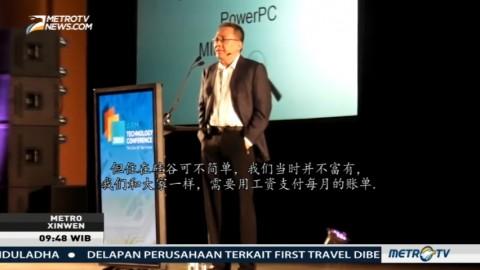 Diaspora Indonesia Dirikan Perusahaan Teknologi di Silicon Valley