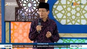 Khazanah Islam: Satu Alquran Seribu Corak Umat (1)
