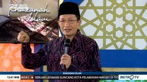 Khazanah Islam: Satu Alquran Seribu Corak Umat (4)