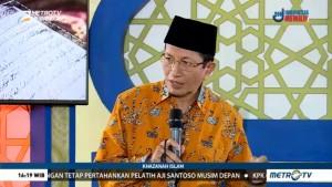 Khazanah Islam: Keteladanan Rasulullah (4)