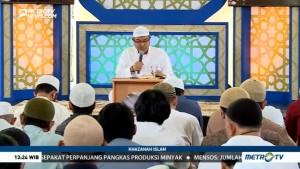 Khazanah Islam: Tafsir Surah Al-Qamar Bagian 1 (2)