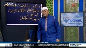 Syiar Kemuliaan: Tiket Surga Tanpa Hisab (3)