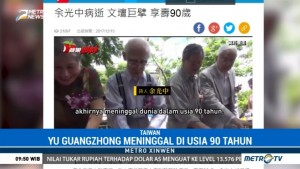 Penyair Yu Guangzhong Tutup Usia