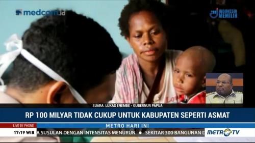 Gubernur Papua: Rp100 Miliar/Tahun tidak Cukup untuk Kabupaten
