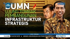 CEO Forum: Mengawal Transformasi BUMN (1)