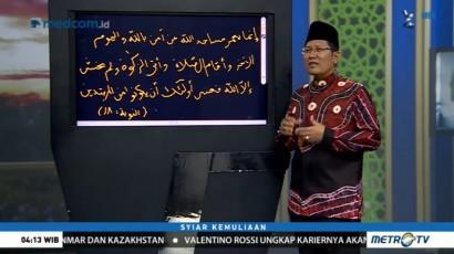 Syiar Kemuliaan: Memakmurkan Masjid (2)