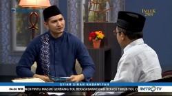 Syiar Sirah Nabawiyah: Keluarga Ibu Nabi Muhammad SAW (3)