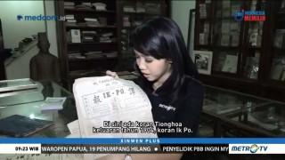 Museum Pustaka Peranakan Tionghoa (3)