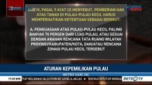 Aturan Kepemilikan Pulau di Indonesia