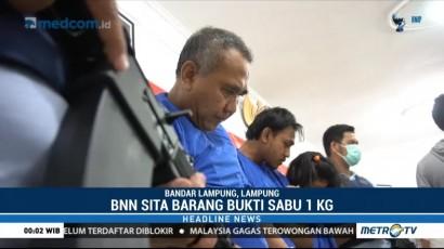 BNNP Lampung Tangkap Pasutri Pengedar Narkoba