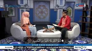 Syiar Sirah Nabawiyah: Nabi Muhammad SAW Berdagang (3)